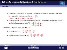 solving trigonometric equations using inverses algebra 2 lesson 14 2