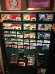 Ramen Vending Machine Tokyo Enchanting Ramen Vending Machine Tokyo Ramen Pinterest Vending Machine Ramen