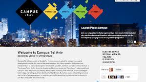 google campus tel aviv 10. Campus Tel Aviv Website Google 10