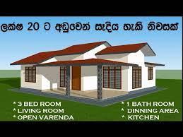 single story house plan in sri lanka
