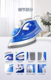 bàn ủi fujiyama Bàn ủi điện gia dụng cầm tay điện hơi nước cao cấp bằng bạc  tráng bạc titan đáy nhỏ NI-M305T bàn ủi electrolux edi1004 | Nghiện  Shopping
