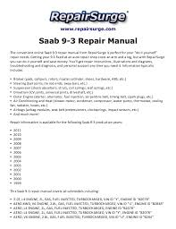 similiar saab 9 3 service manual keywords saab 9 3 repair manual the convenient online saab 9 3 repair manual