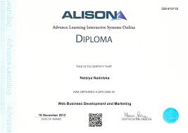 Диплом по специальности Продвижение Веб бизнеса и Интернет маркетинг diploma in web business development and marketing