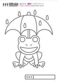 カエルの塗り絵無料サイト大紹介簡単難しいものを総ざらえ