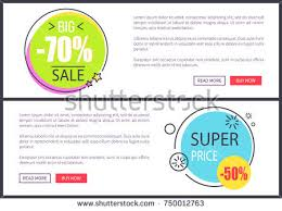 sale page template super price internet sale sign inside stock vector 750012763