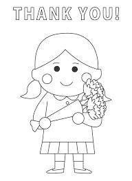 無料のお母さんに花束をプレゼントする子どものぬりえ ぬりえパーク