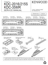 kenwood kdc 200u wiring diagram kenwood automotive wiring diagrams kenwood kdc 2016 service manual 1