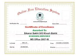 Computer Certificate Format Template Certificate Of Excellence Template Word 18