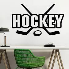 ice hockey wall decals hockey player sport gym wall decor boy room within hockey wall art
