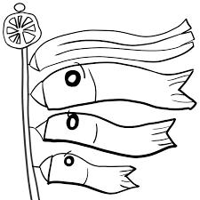 5月5日はこどもの日鯉のぼりこいのぼりでお祝いだ塗り絵