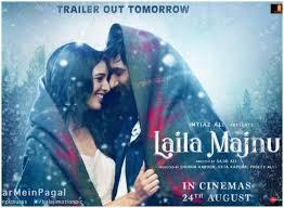 Romantic Movie Poster Laila Majnu Poster Presenting Imtiaz Alis Ekta Kapoors