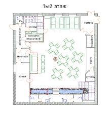 Дизайн проект ресторана Интерьер ресторана выполнен в Дизайн проект ресторана Мтквари План 1 этажа