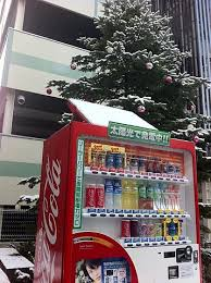Solar Powered Vending Machine Enchanting FileSolarpowered CocaCola Vending Machine In Japan 48jpg
