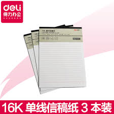 Stationery Letterhead Buy Deli 3427 K Scratch Paper Stationery Letterhead