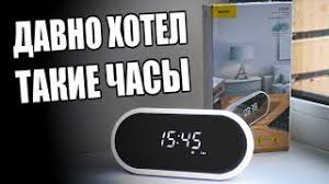 <b>Xiaomi ZMI Alarm</b> Clock