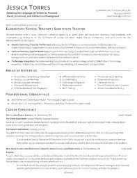 Early Childhood Educator Resume. Sample Early Childhood Education ...
