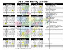 Calendar Of 2019 With Holidays In India • Printable Blank Calendar ...