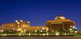 """جامعة الأميرة نورة تحل في المرتبة(2) محلياً و(79) عالمياً على مستوى  الجامعات في تصنيف UI Green Metric"""" 2020"""""""