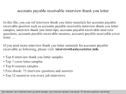 accounts payable receivable accounts receivable analyst cover letter