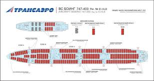 Boeing 747 8 Intercontinental Seating Chart Transaero Russian Boeing 747 400 Aircraft Seating Chart