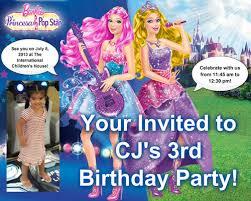 barbie princess the popstar birthday pink purple printable