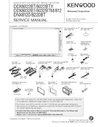 kenwood kdc 7040r kdc 8040r service manual kenwood