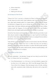 chinese new year essay chinese essay example report writing format spm chinese essay example report writing format spm