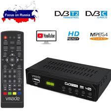 DVB-T2 DVB-C Digital TV Tuner Receiver WIFI 1080P HD Decoder TV Box DVB-T  M3U H.264 Youtube TV Receptor Russian Set Top Box - Big Discount #A03D