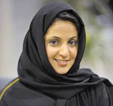 Daughter of a prominent businessman, Deena is not your typical spoiled upper class Saudi woman. She finished her global law MA degree in the UK in 2006. - dina-al-faris