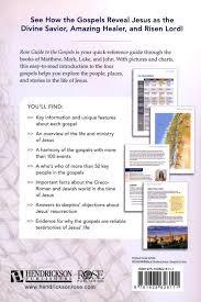 The Gospel According To John Complete Kit