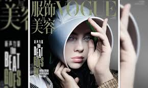Billie Eilish looks stylish in edgy Burberry ensemble as Vogue China's  latest cover girl