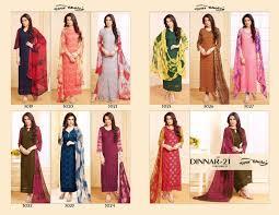 New Design Your Choice Dinnar Vol 21 Salwar Kameez New Design