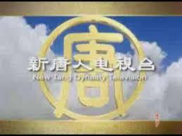 Реферат художественная культура китая aidcoja s blog Реферат художественная культура китая