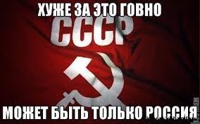 Прощание с Веджие Кашка в оккупированном Крыму - Цензор.НЕТ 7059