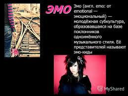 Презентация на тему В Выполнил ученик Б класса Тимченко  3 ЭМО