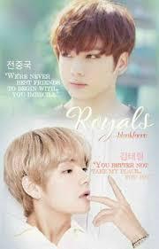 Royals || Kim Taehyung X Reader X Jeon Jungkook ...