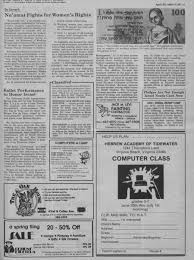 Jewish News April 22, 1983: Page 11