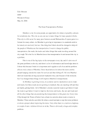 cover letter example of a persuasive essay example of a persuasive cover letter best photos of persuasive essay examples grade counter argument exampleexample of a persuasive essay