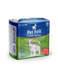 Одноразовые впитывающие <b>пояса</b> для кобелей <b>Pet Soft male</b> ...