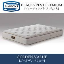 beautyrest mattress. Interesting Mattress Simmons Mattress BeautyRest Premium GOLDEN VALUE Double Beautyrest  Premium Golden Value Mattress AA13223 In S