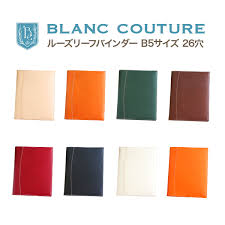 the stylish leather cover ring notebook file binder b4 many holes men gap dis simple name