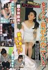 小林麻央の最新ヌード画像(6)