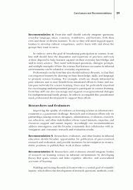Template For References Page Of A Resume Essay On Global Warming