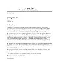 Resume Cover Letter Yahoo Manager Cover Letter Sample Associate Best