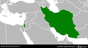 Image result for جایگاه ممتاز ایران