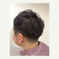 Yuiさんのヘアスタイル カット カラー刈り上げ Tredina