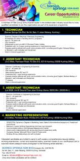 advertisement detail borneo springs sdn bhd 66151754257