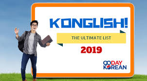 Korean Word For Earth Konglish The Ultimate List To Get You Speaking Korean In 2019