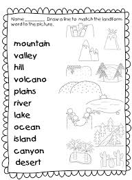 First Grade Wow: Laaaaaaaand Hooooooo!. | Education | Pinterest ...