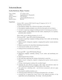 Fast Food Management Resume Fast Food Job Description For Resume